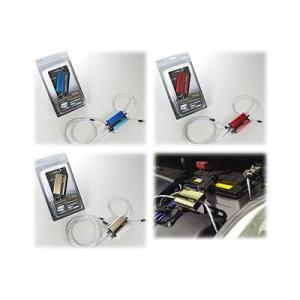 【納期目安:1ヶ月】サン自動車 IP0001 「電装系チューニング「イナズマパルス」」|lifeis