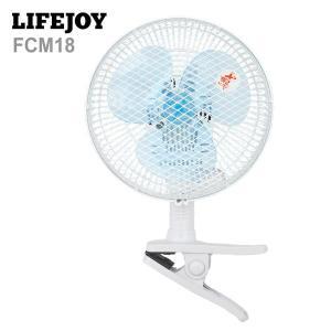 クリップ扇風機  壁掛け可 羽根径18cm 小型 左右首振り かわいい ホワイト ブルー LIFEJOY 送料無料 FCM18|lifejoy