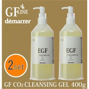 デマレ GF 炭酸クレンジング 400g  x 2本セット EG炭酸クレンジング|lifelabo