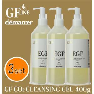 デマレ GF 炭酸クレンジング 400g  x 3本セット EG炭酸クレンジング|lifelabo