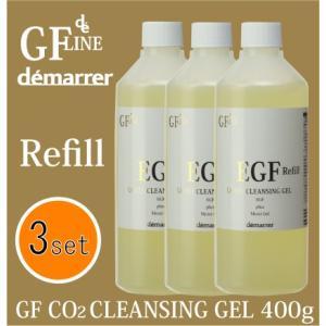 デマレ GF 炭酸クレンジング 400g レフィル 3本セット EG炭酸クレンジング|lifelabo