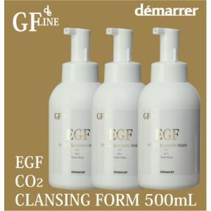 デマレ GF 炭酸洗顔フォーム 業務用 500ml 3本セット EG炭酸洗顔フォーム|lifelabo