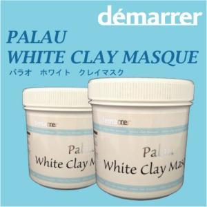 デマレ パラオ ホワイトクレイマスク 180g|lifelabo