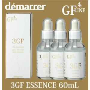 デマレ 3GFエッセンス 60ml 3本セット イオン導入対応 3Gエッセンス|lifelabo
