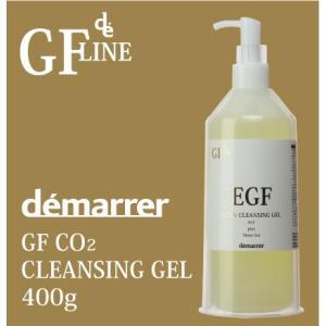 デマレ GF 炭酸クレンジング 400g  EG炭酸クレンジング|lifelabo