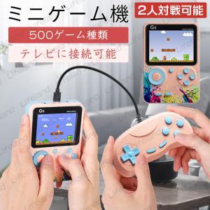 ミニゲーム機 レトロゲーム ポータブルゲーム アーケードミニゲーム 500ゲーム種類 テレビに接続可...