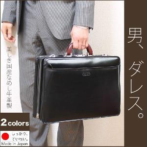 ダレスバッグ 本革 革 レザー 牛革 A4ファイル収納サイズ 豊岡鞄 日本製