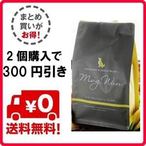 モグワンドッグフード チキン&サーモン(1.8kg)