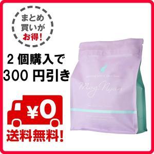 【1袋】モグニャンキャットフード(1.5キロ)グレインフリー ドッグフード ドライ lifemall