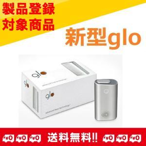 【新型グロー】glo グロー 電子タバコ スターターキット 本体 lifemall