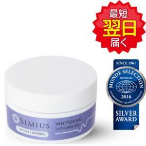 使用方法 洗顔後、本品を手にとって両手でなじませてから適宣皮膚に塗布して下さい。 他の化粧品を使用...