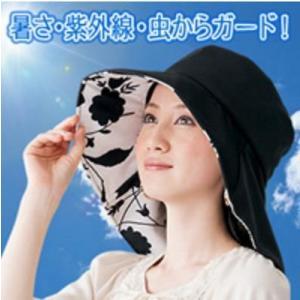 UVカット 3WAY帽子(虫よけネット付き)  首筋ガード帽子 ハット レディース  つば広帽子 小顔 涼しい キャップ hat  クール 春夏 紫外線対策 おしゃれ komoraifu|lifemaru