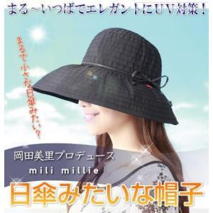 UVカット 日傘みたいな帽子 ハット レディース  つば広帽子 小顔 涼しい キャップ hat  春夏 麦わら帽子 紫外線対策 おしゃれ komoraifu|lifemaru
