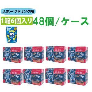カバヤ 塩分チャージタブレッツ 48個/ケース(1箱6パック入り×8)  非常食セット 保存食 携行食 非常用食品 防災 アウトドア 熱中症対策 peaup|lifemaru
