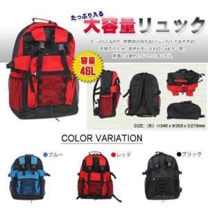46Lの大容量リュックサック 多機能 バックパック メンズ レディース 旅行 登山 通勤 通学 非常時 防災用 bag コンパクト カジュアル 収納 おしゃれ  旅行 peaup|lifemaru