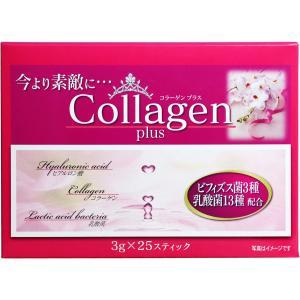 コラーゲンプラス 3g×25スティック (ビフィズス菌3種、乳酸菌13種配合!) サプリ  サプリメント ダイエット 美容 健康飲料 健康サポート srgku|lifemaru