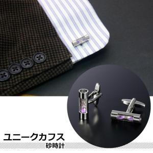 ユニークカフス 砂時計 81860900 カフスボタン メンズ アクセサリー 男性 オシャレ バンド ブレスレット  人気 おしゃれ  komoraifu|lifemaru
