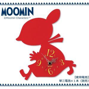 MOOMIN シルエット時計 リトルミイ KC-5021 壁掛け時計 ウォールクロック キャラクター おしゃれ 北欧 ギフト かわいい インテリア時計 komoraifu|lifemaru