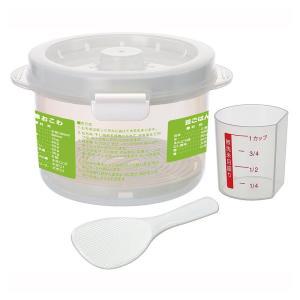 ご飯調理容器 2合炊き ベーシック UDG2 簡単 キッチン おしゃれ 一人暮らし調理器具 rizjn|lifemaru