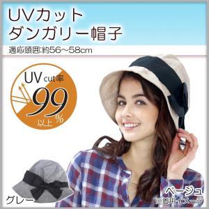 UVカットダンガリー帽子 ハット レディース  つば広帽子 小顔 涼しい キャップ hat  クール 春夏 紫外線対策 おしゃれ komoraifu|lifemaru