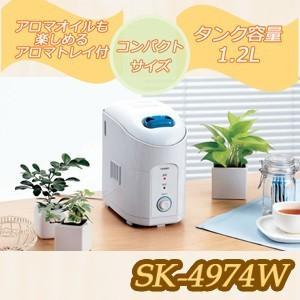 TWINBIRD ツインバード パーソナル加湿器 SK-4974W アロマオイルの香り アロマトレー付き コンパクト 容量 1.2リットル おしゃれ 暖房器具|lifemaru