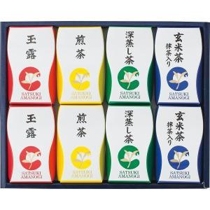 静岡茶テトラパック詰合せ「SATSUKI」 AZP−10 詰め合わせ 健康飲料 サプリメント pure9|lifemaru