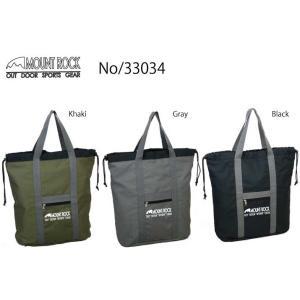 2way 軽量 ナップサック&トートバッグ メンズ MOUNT ROCK 全3色 カジュアル bag33034 紳士 コンパクト 収納 おしゃれ ikomaks|lifemaru