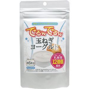 でるでる玉ねぎヨーグルト 90gX3袋セット 乳酸菌入り 粉末タイプ サプリ  サプリメント ダイエット 美容 健康飲料 健康サポート srgku|lifemaru