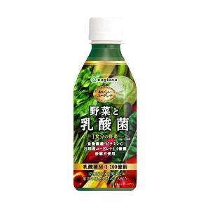 おいしいユーグレナ 野菜と乳酸 280g×24本セット サプリメント ダイエット 美容 健康飲料 waaky|lifemaru