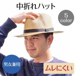 UVカット マニッシュ帽子 中折れハット 5color 男女兼用 メンズ レディース 涼しい つば広帽子 キャップ hat 麦わら帽子 紫外線 ぼうし hykc|lifemaru