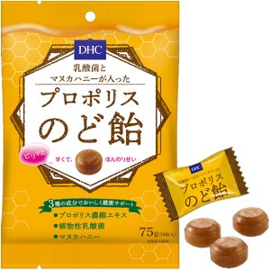 DHC 乳酸菌とマヌカハニーが入ったプロポリスのど飴 75g(18粒入) ×2袋セット サプリ  サプリメント ダイエット 美容 健康飲料 健康サポート srgku|lifemaru