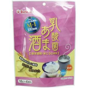 乳酸菌粉末清涼飲料 18g×4袋入 サプリ  サプリメント ダイエット 美容 健康飲料 健康サポート knis|lifemaru
