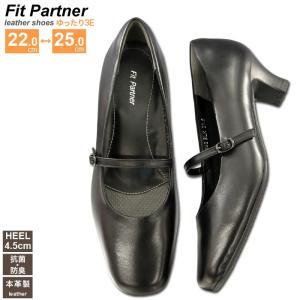本革 レザー フォーマル 3E 抗菌 防臭 ヒール約4.5cm 30942 パンプス レディースシューズ  ハイヒール カジュアル コンフォート おしゃれ 婦人靴|lifemaru