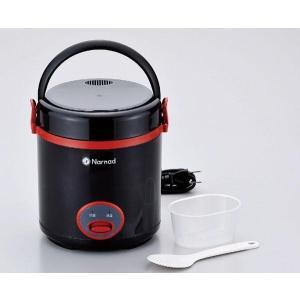 ナールナッド ちょい炊き炊飯器III 1.5合 ミニ炊飯器 NM-9398 一人暮らし用 簡単操作 キッチン家電 おしゃれ 新生活  kmrif|lifemaru