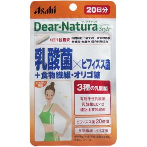 Asahi ディアナチュラベスト 49種アミノ マルチビタミン&ミネラル 50日分 200粒入 10種乳酸菌 サプリメント ダイエット 美容 健康飲料 健康サポート knis|lifemaru