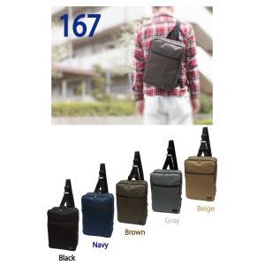 軽量 ボディバッグ大 メンズ 全5色 bag167 カジュアル 紳士 かこっいい コンパクト 収納 おしゃれ ikomaks|lifemaru