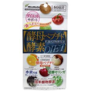 食べたい気持ちにアプローチ! 4つの成分でサポートします!! 水素吸蔵サンゴパウダー+酵母ペプチド+...