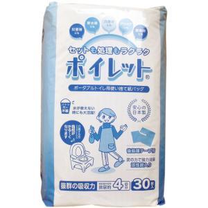 ポータブルトイレ用使い捨て紙バッグ ポイレット 30枚入 簡易トイレ 携帯トイレ  防災セット  災害避難 非常用持ち出し袋  エマージェンシーシート kaneishi|lifemaru