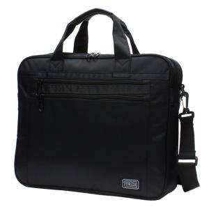 2WAY 大型メンズビジネスバッグ ショルダーバッグ B4サイズ対応 撥水・防水加工 bag176 大容量収納 おしゃれ ikomaks|lifemaru