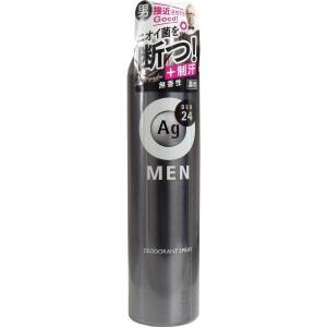 制汗スプレー AGデオ24メン メンズデオドラントスプレー 無香料 100g メンズ 男性用 制汗剤 デオドラント 汗取り 防臭 熱中症対策 kaneishi lifemaru