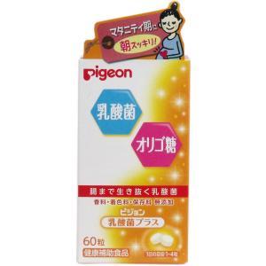 ピジョン 乳酸菌プラス 120mgX60粒  サプリ  サプリメント ダイエット 美容 健康飲料 健康サポート knis|lifemaru