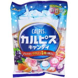 カルピスキャンディ 100g入 4種アソート(カルピス/グレープ/オレンジ/ 白桃)  サプリメント ダイエット 美容 健康飲料 健康サポート knis|lifemaru