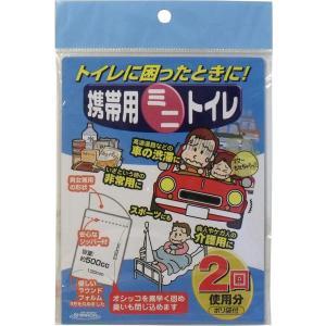 携帯用ミニトイレ 2回分簡易トイレ 携帯トイレ 防災セット  緊急災害避難 非常用持出袋 介護 エマージェンシーシート kaneishi|lifemaru