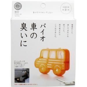 コジット バイオ 車の臭いに  バイオの力で消臭  消臭剤  芳香剤 車用 空気清浄 おしゃれ  knis|lifemaru