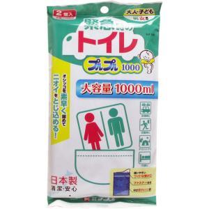 緊急時のトイレ プルプル1000 大容量 2個入 簡易トイレ 携帯トイレ  防災セット防災グッズ 災害避難 非常用持ち出し袋  エマージェンシーシート kaneishi|lifemaru