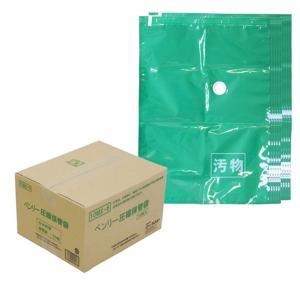 ベンリー圧縮保管袋セット 10枚入 10MX-6 簡易トイレ 携帯トイレ  防災セット  緊急災害避難 非常用持出袋 介護 エマージェンシーシート kaneishi|lifemaru