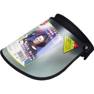 UVカット ワイド クリアサンバイザー 帽子 紫外線対策  アウトドア ハット   日よけ レディース 夏熱中症 キャップ ぼうし つば広帽子 小顔効果|lifemaru