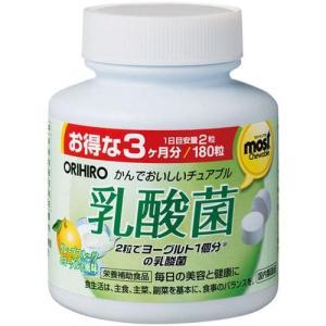 MOST チュアブル 乳酸菌 (1g×180 粒) 乳酸菌EC-12(殺菌) 100億個 サプリメント ダイエット 美容 健康飲料 オリヒロ ORIHIRO|lifemaru