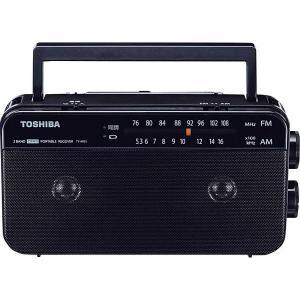 東芝 AM/FM ステレオラジオ TY-AR55K AM/FMラジオ 携帯充電 防犯防災グッズ 緊急 おしゃれ shiragiku  アウトドア|lifemaru