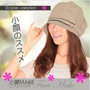 UVカット 小顔のススメ帽子 ハット レディース  つば広帽子 小顔 涼しい キャップ hat  クール 春夏 紫外線対策 おしゃれ komoraifu|lifemaru